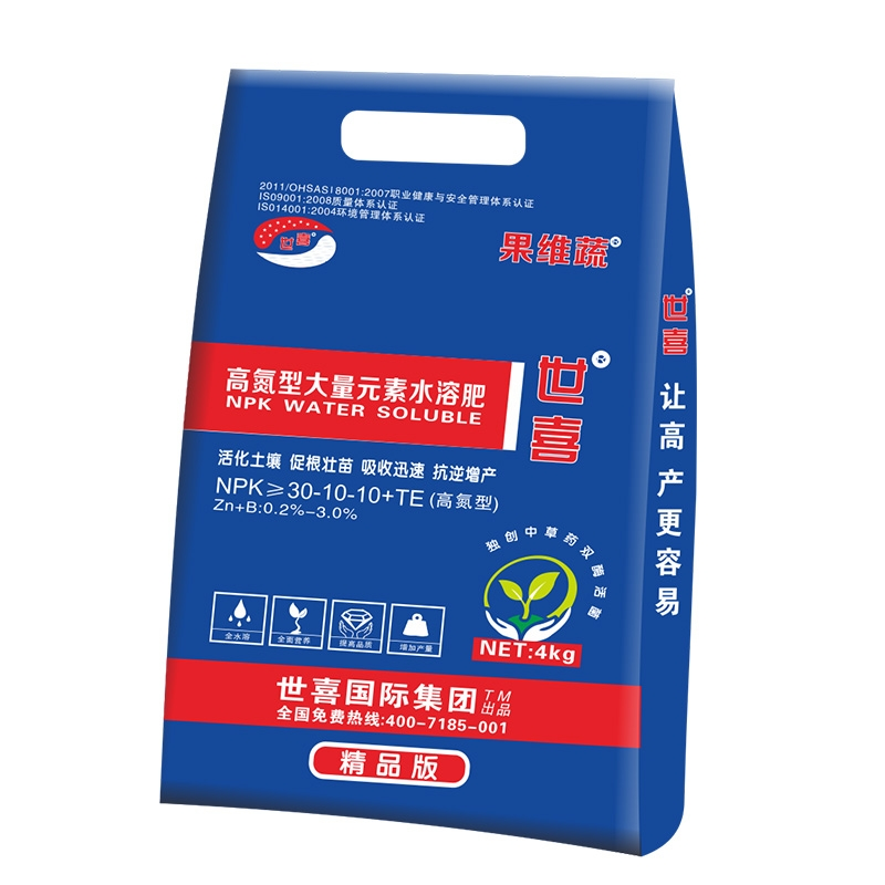 高氮型大量元素水溶肥