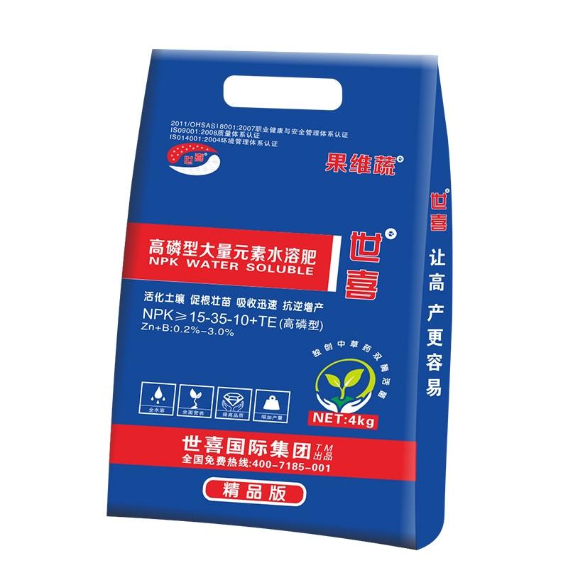 高磷型大量元素水溶肥