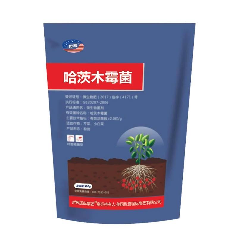 哈茨木霉菌