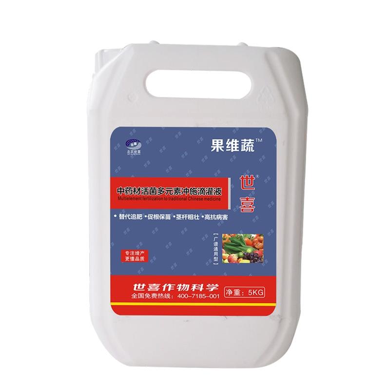 中药材活菌多元素冲施滴灌液
